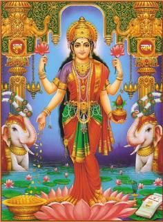 goddesslakshmide6