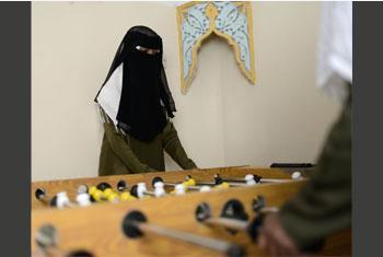 amira-yemen-fitxa_1